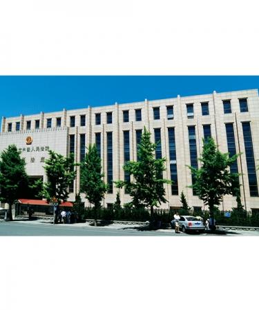 大连中级人民法院