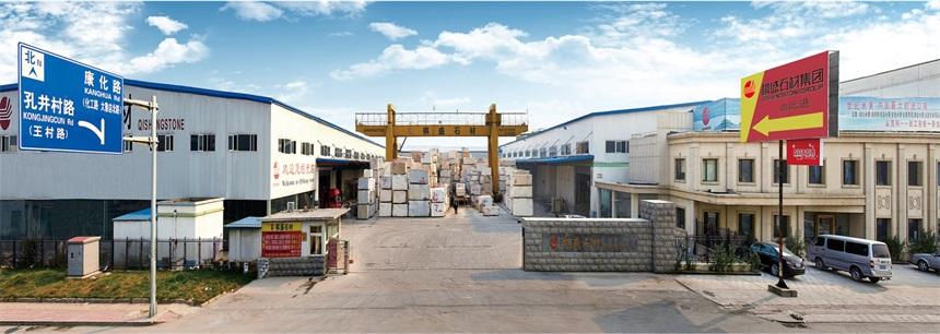 棋盛北京公司